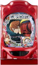 P CYBORG 009 CALL OF JUSTICE HI-SPEED EDITIONの筐体