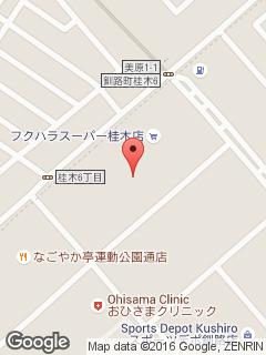 ひまわり 釧路
