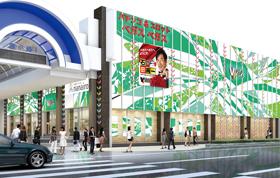 札幌 ベガスベガス